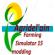 Agridelain