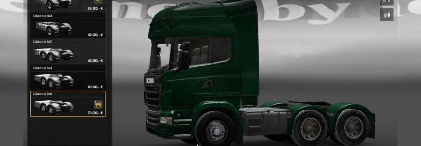 Chassis 4х4 6х6 + engine default truck