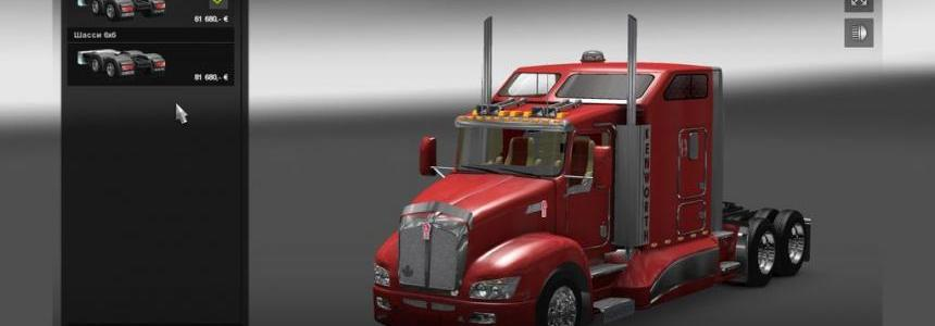 Kenworth T660 v2.0 Fixed