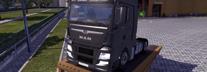 MAN E6 v2