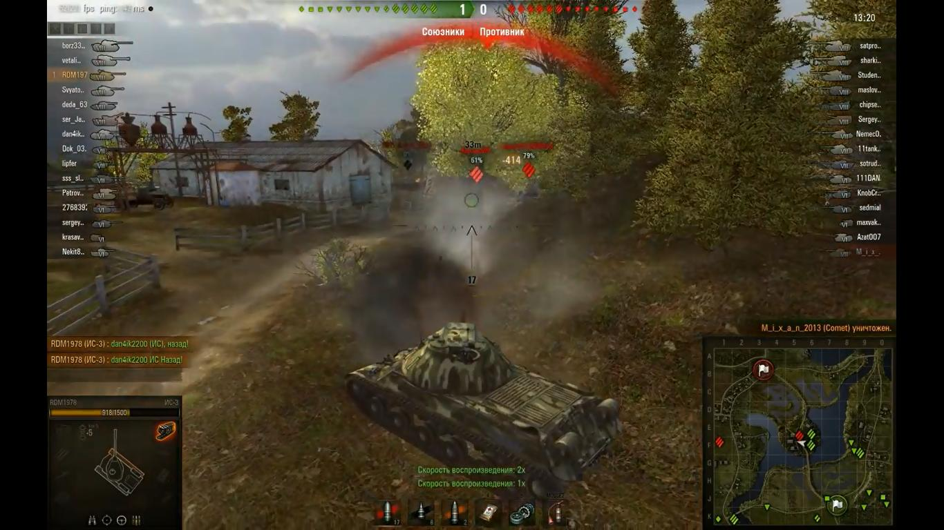 world of tanks engine and gun sound mod