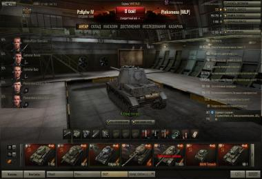 Premium hangar without premium account 8.11