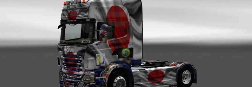 Skin Scania Japao Copa 2014