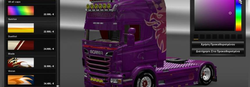 Scania Power skin