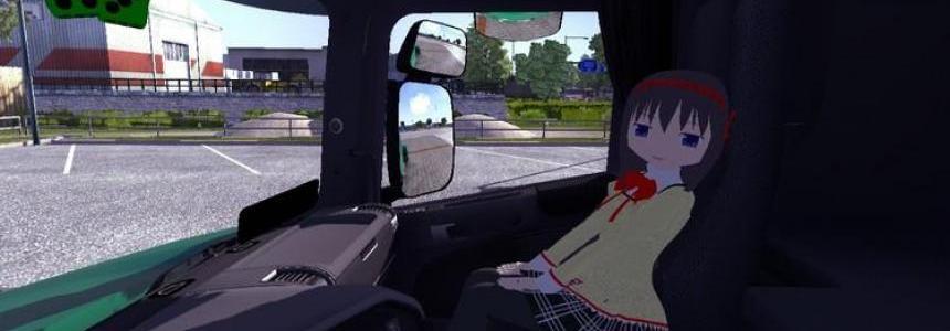 Co driver v1.0