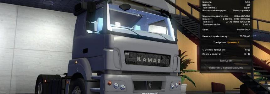Kamaz 5490 by Stels