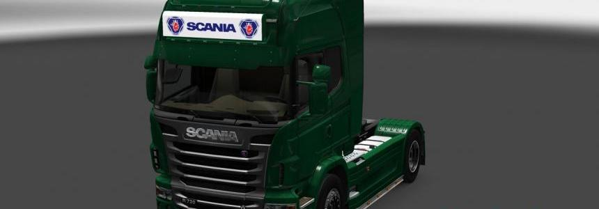 Lightbox Scania R2009