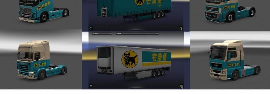 Yamato Transport combo pack