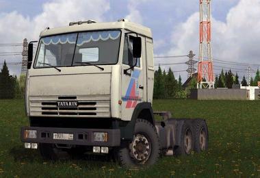 Kamaz 6460