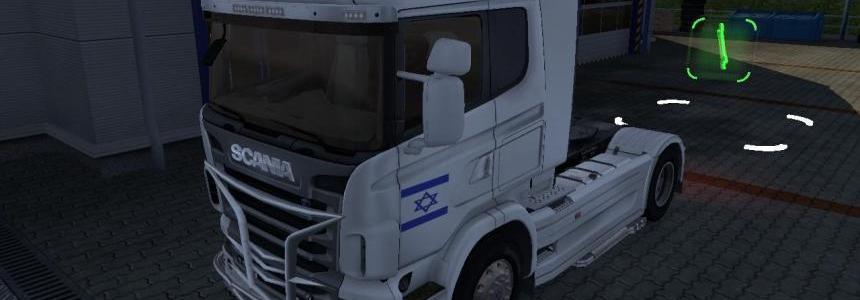 Israeli flag mod V1.0