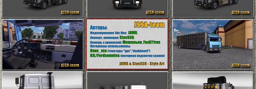 MAZ 6422M Update