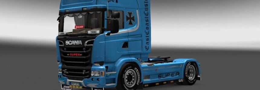 Scania Streamline Skin v1.0