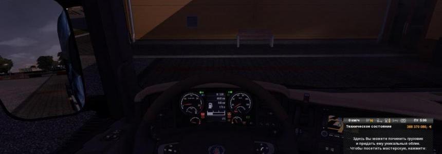 Scania T Dashboard Indicators