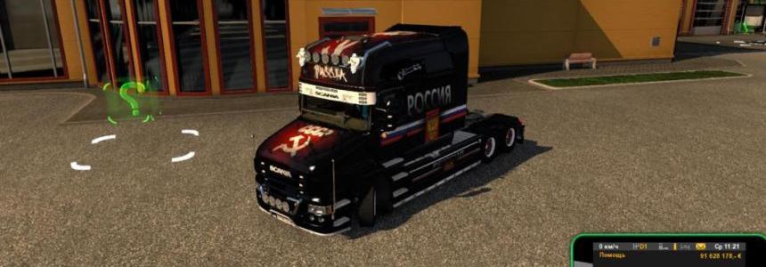 Scania T Longline Russia Skin
