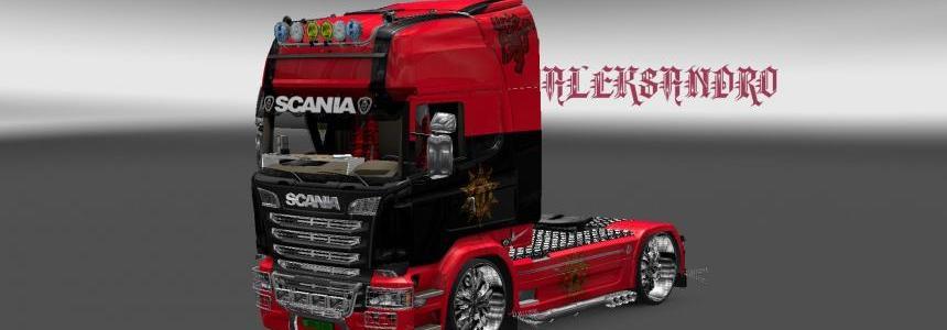 Scania Streamline Manchester United Skin