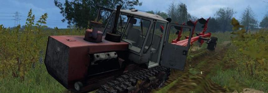 T-150 v2.0