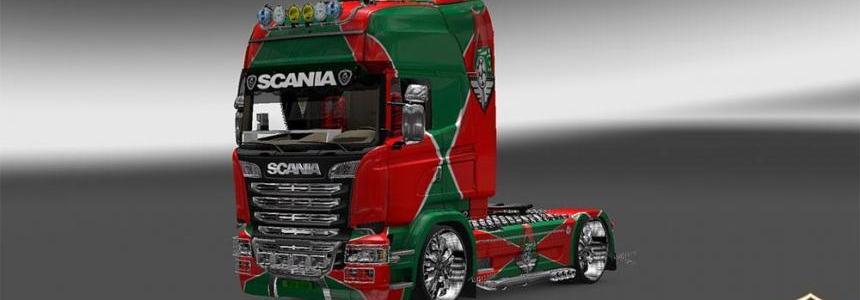 Scania Streamline Lokomotiv Moskva Skin v2