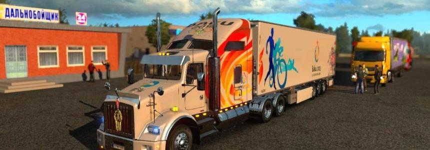 The skin Baku for Kenworth T800 + Chereau trailer