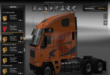 Sound Pack For American Truck