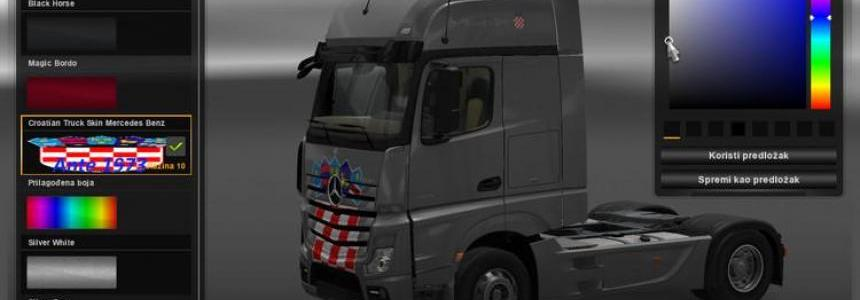 Croatian MB Actros 2014 v1.0