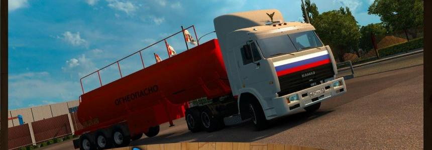 Kamaz 54115 and trailer tank