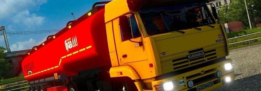 Kamaz 5460 & Trailer Fuel Company