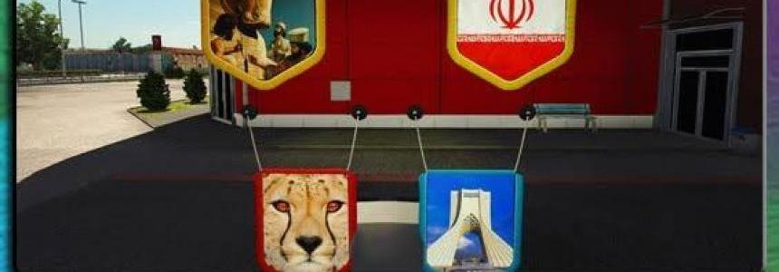 IRANIAN Flag Accessories