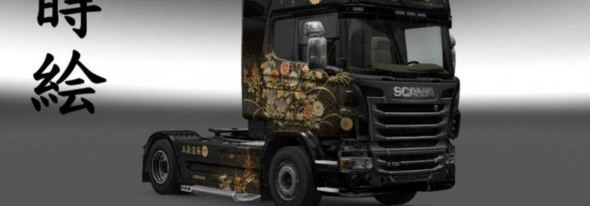 MAKIE Skin for Scania R Streamline v0.9