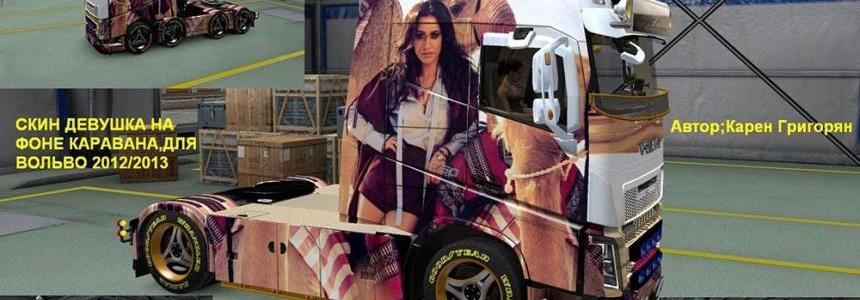 Volvo FH 2013 Girl on Carnaval Skin