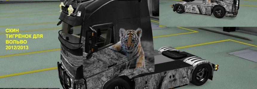 Volvo FH 2013 Tiger Skin