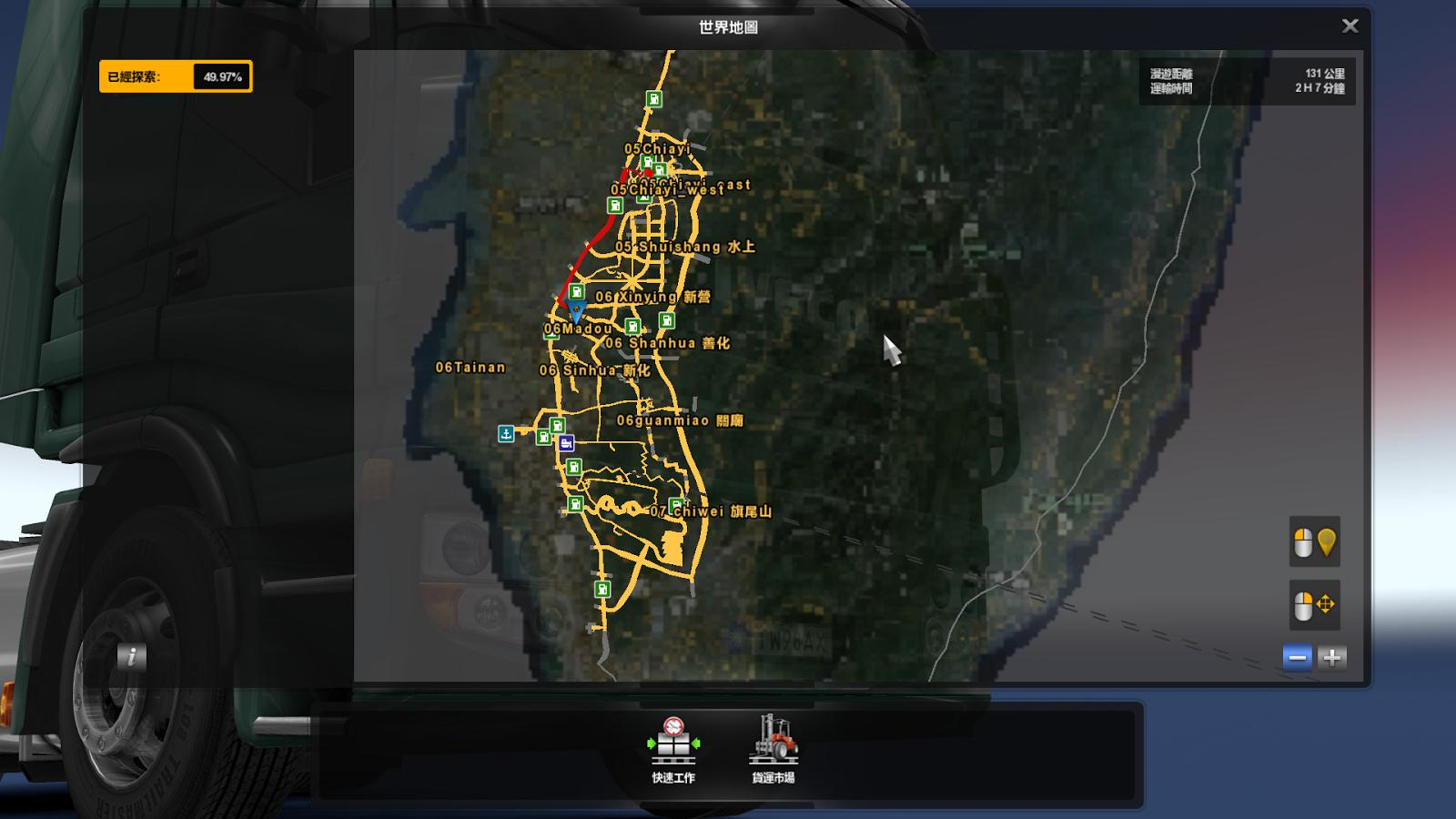 Australia Map Ets2.Republic Of China Map Alpha Test 0 12 Modhub Us