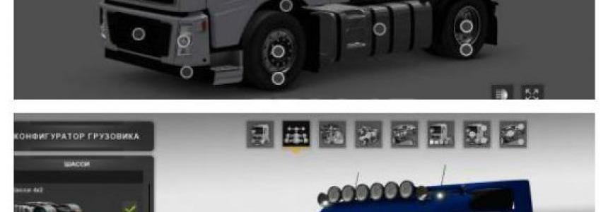 Volvo FH16 + Tandem 1.22.x