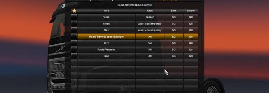 Bulgarian Radios 1.22.x