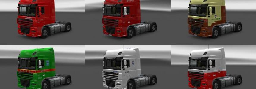 DAF Japan Company Skin Collection