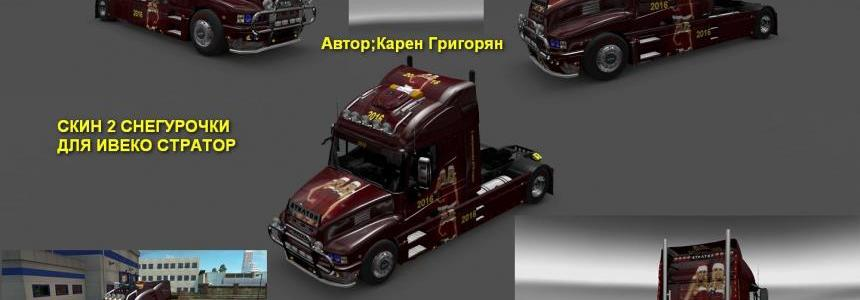 Iveco Strator New Year Skin 1.22