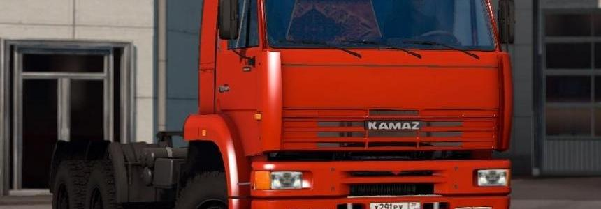 Addition for KAMAZ-6460 by Koral
