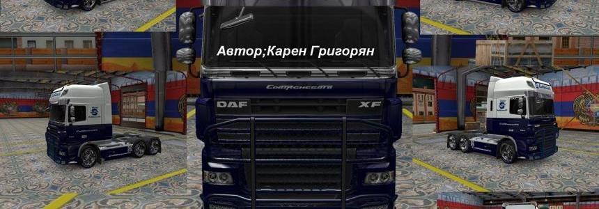 DAF XF & 50k SovTransAuto Skin 1.22