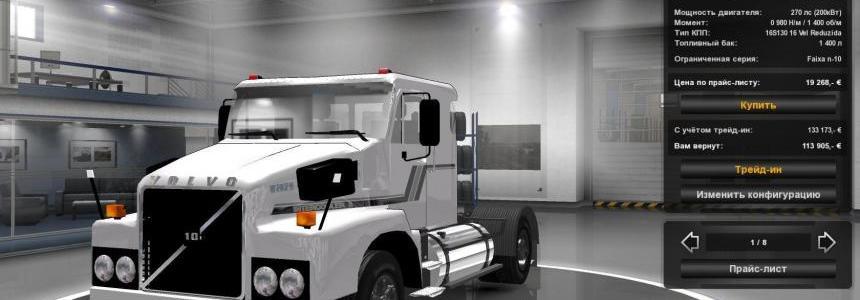 EAA  Trucks Pack 1.22