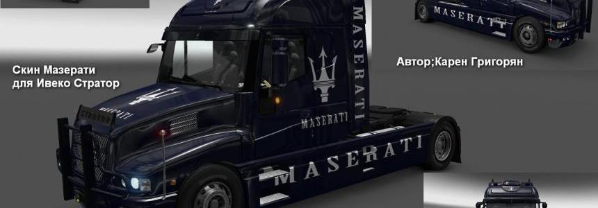 Iveco Strator Maserati v2 Skin Pack 1.22