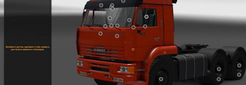 Kamaz 6460 v2 1.22
