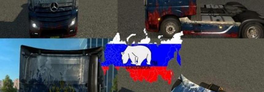 Mercedes MP4 Russia Skin 1.22