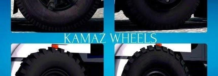 Off-road wheels 1.22.x
