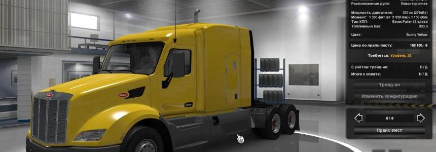 Peterbilt 579 From ATS 1.22