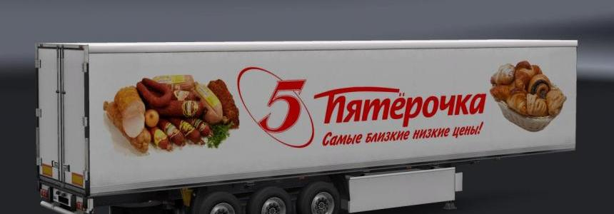 Russian Food Company v1.0 Trailers Pack