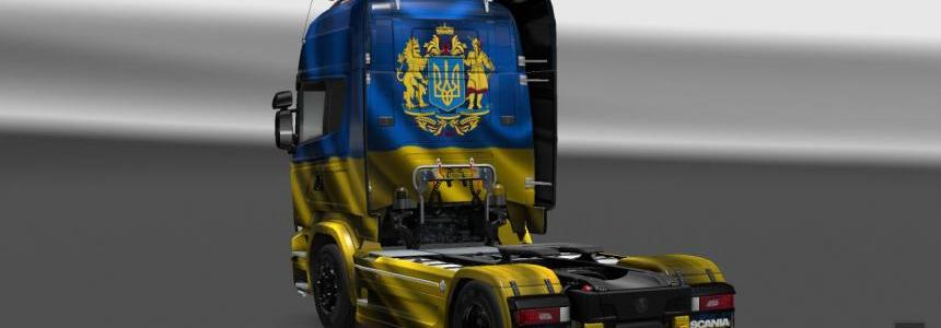 Scania Streamline Ukraine Flag Skin 1.22