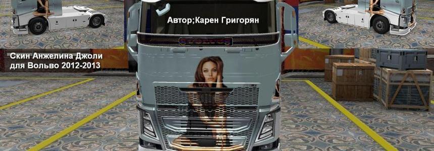 Volvo FH 2013 Angelina Jolie Skin 1.22