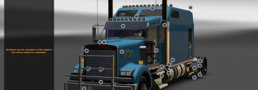 Kenworth W900B Long 0.9.1.3