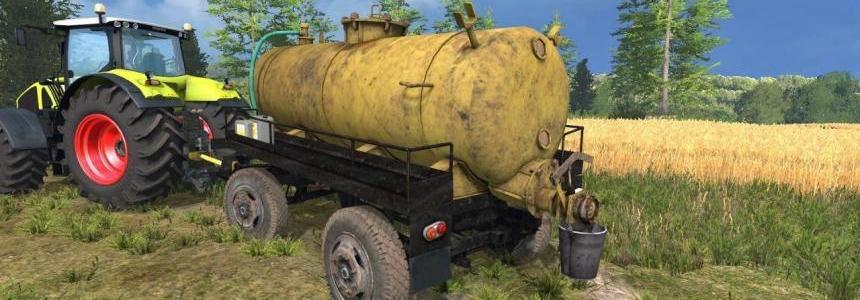 Detk 5 trailer Beta
