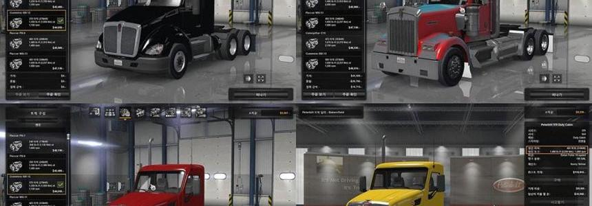 Engine add-on Pack v1.0