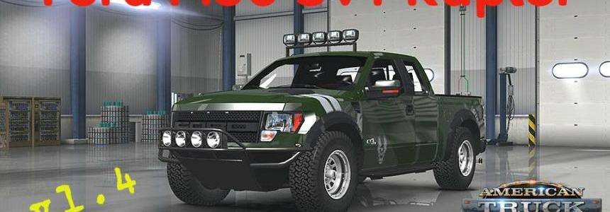 Ford F150 SVT Raptor v1.4